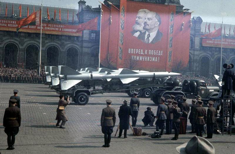00617 23 февраля   День Советской Армии и Военно Морского флота