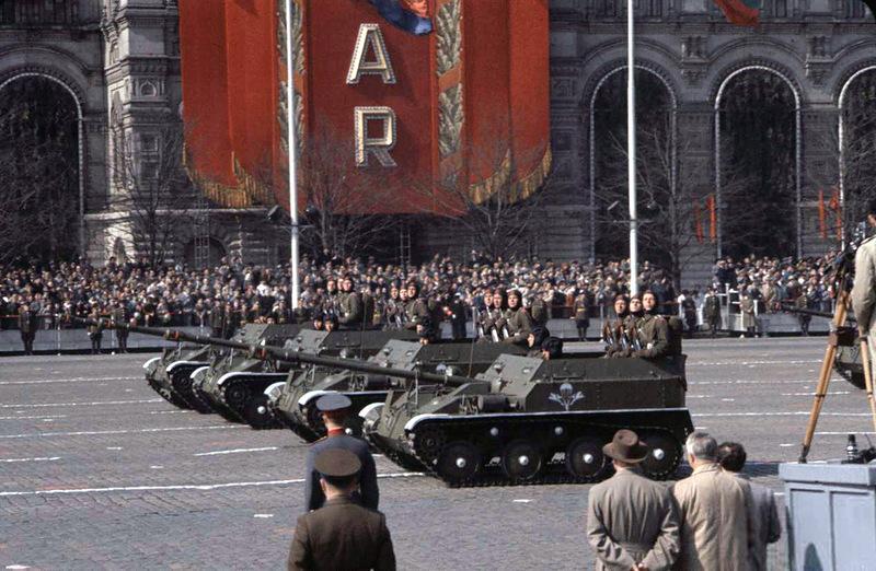 00816 23 февраля   День Советской Армии и Военно Морского флота