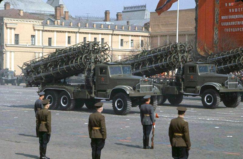 00916 23 февраля   День Советской Армии и Военно Морского флота