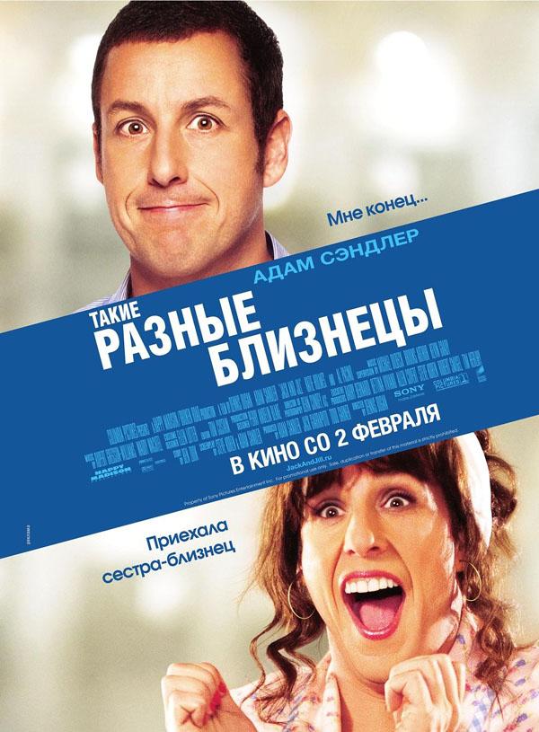 01 Кинопремьеры февраля 2012