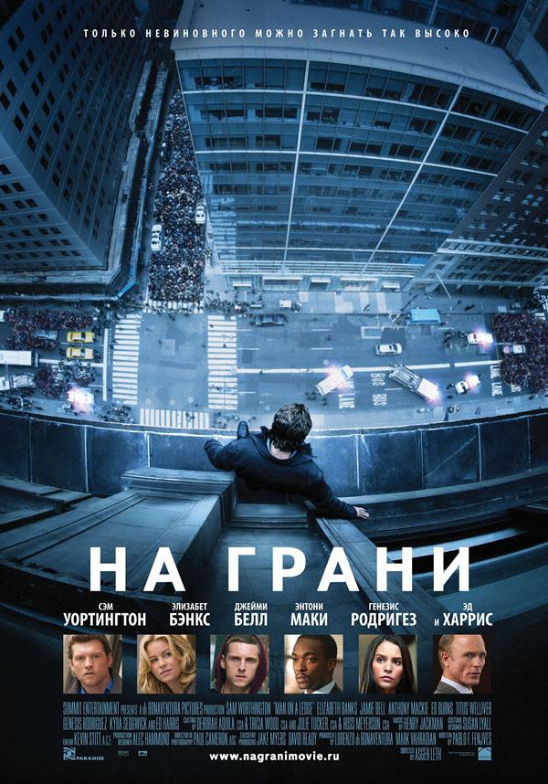 02 Кинопремьеры февраля 2012
