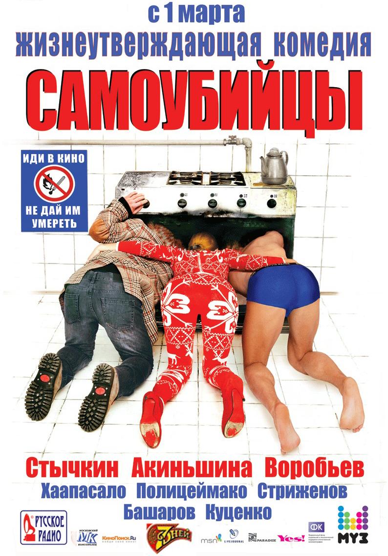 0319 Кинопремьеры марта 2012