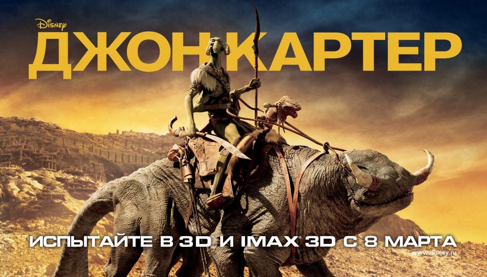 0410 Кинопремьеры марта 2012