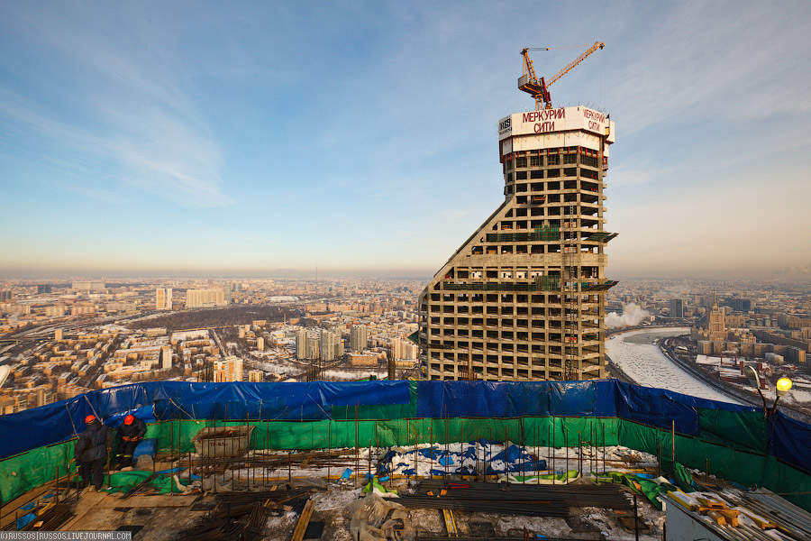 046 Москва Сити с воздуха