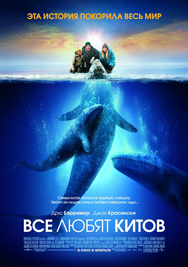 05 Кинопремьеры февраля 2012