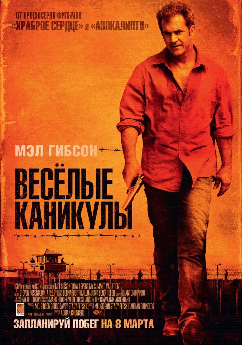 0610 Кинопремьеры марта 2012