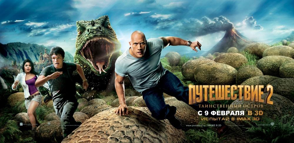 07 Кинопремьеры февраля 2012