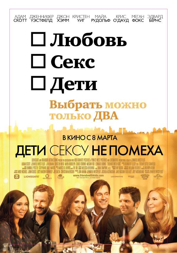 078 Кинопремьеры марта 2012
