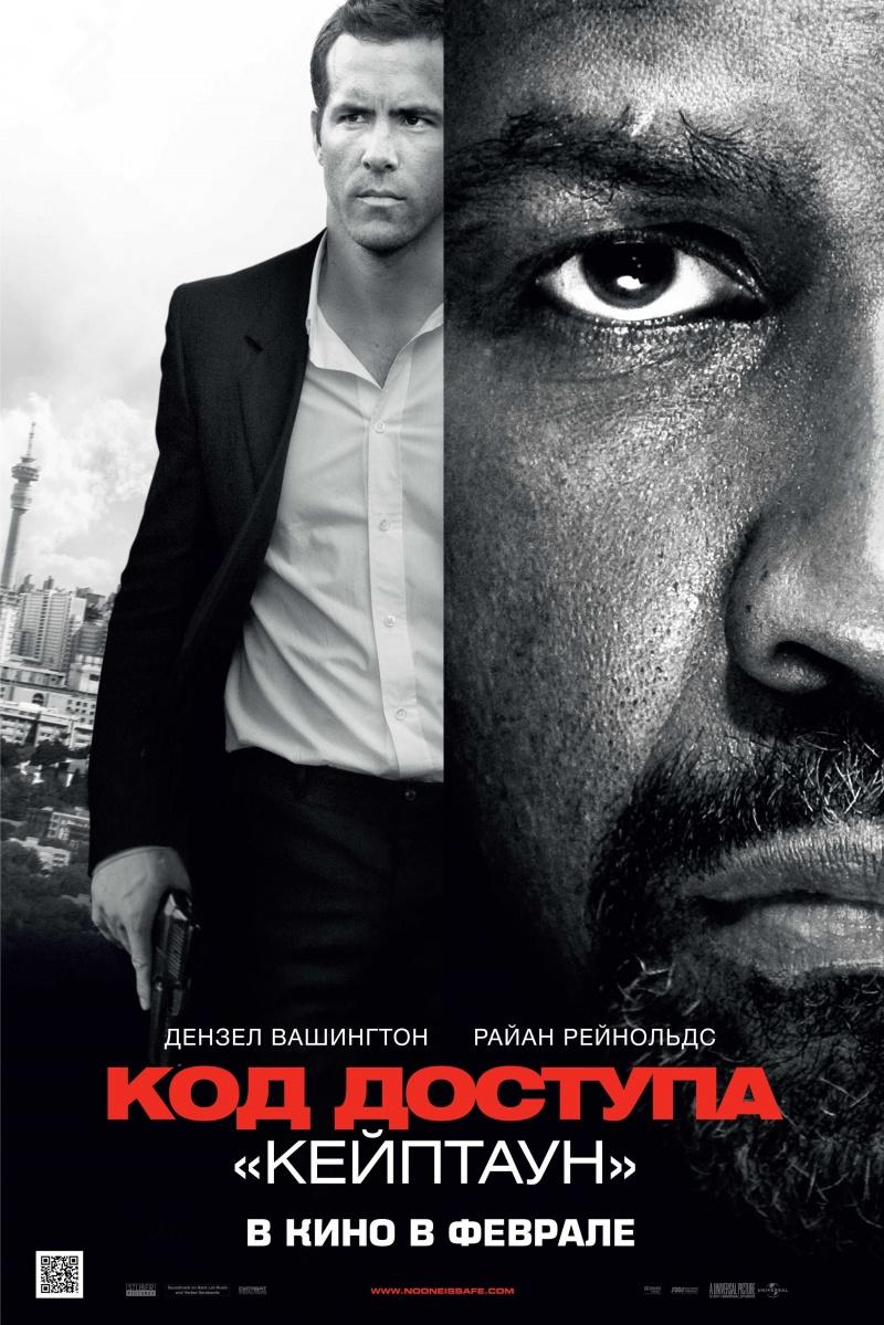08 Кинопремьеры февраля 2012