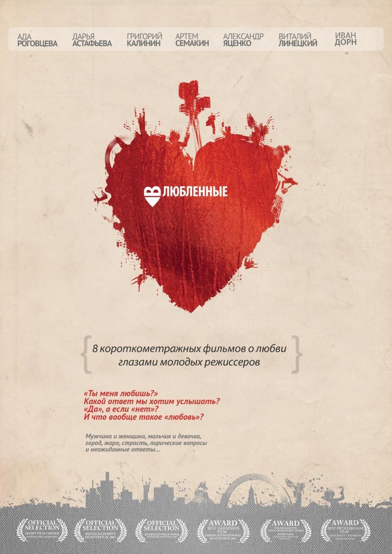 09 Кинопремьеры февраля 2012