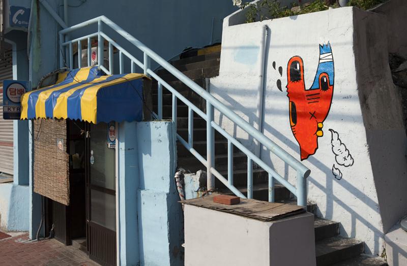 09230000 Абстрактный стрит арт от Junkhouse