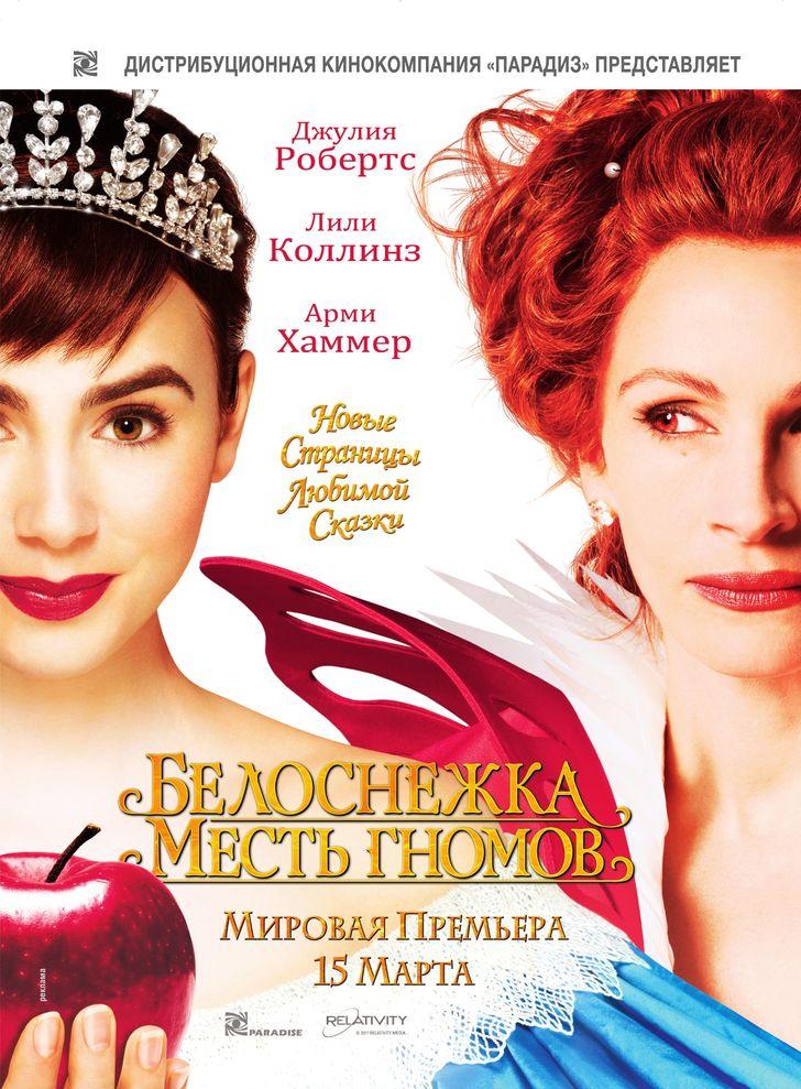 097 Кинопремьеры марта 2012