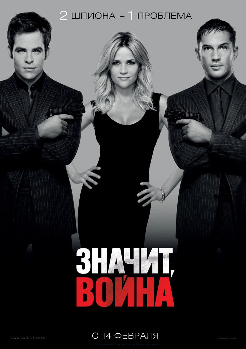101 Кинопремьеры февраля 2012
