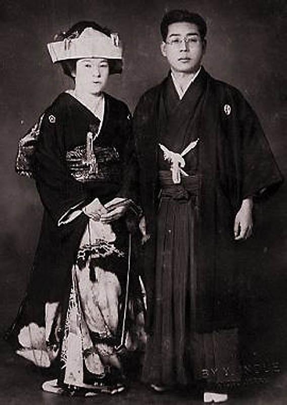 10129 Свадебные кимоно конца 19   начала 20 века