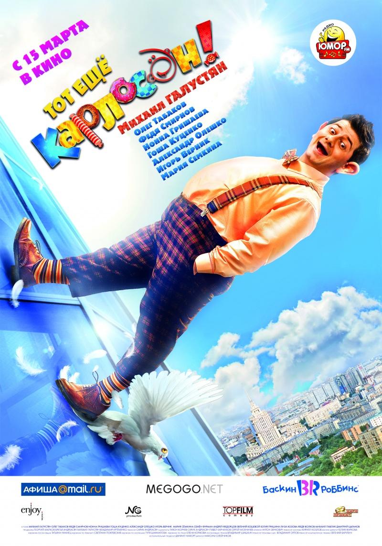 10160 Кинопремьеры марта 2012