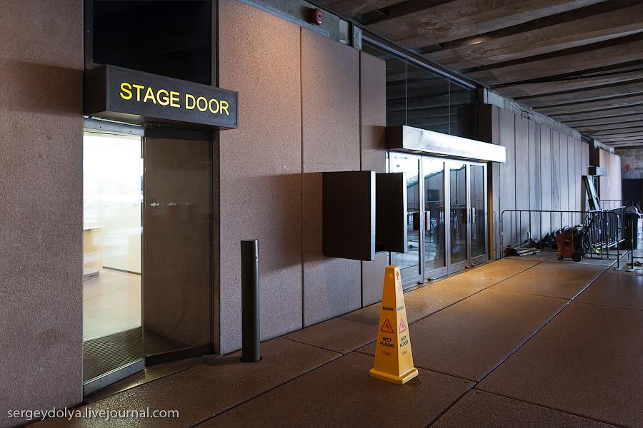 1027 Сиднейский оперный театр