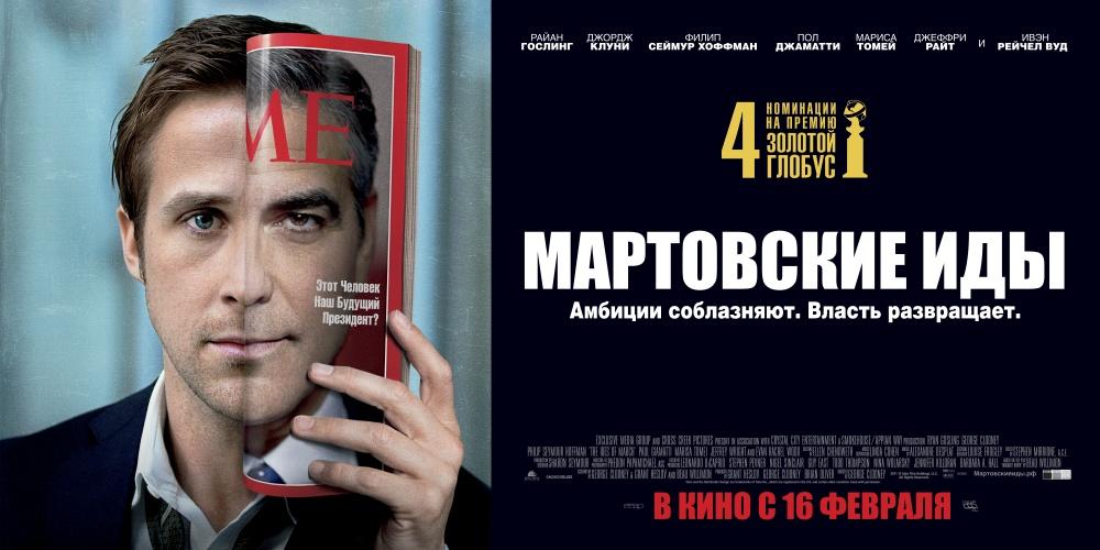 111 Кинопремьеры февраля 2012