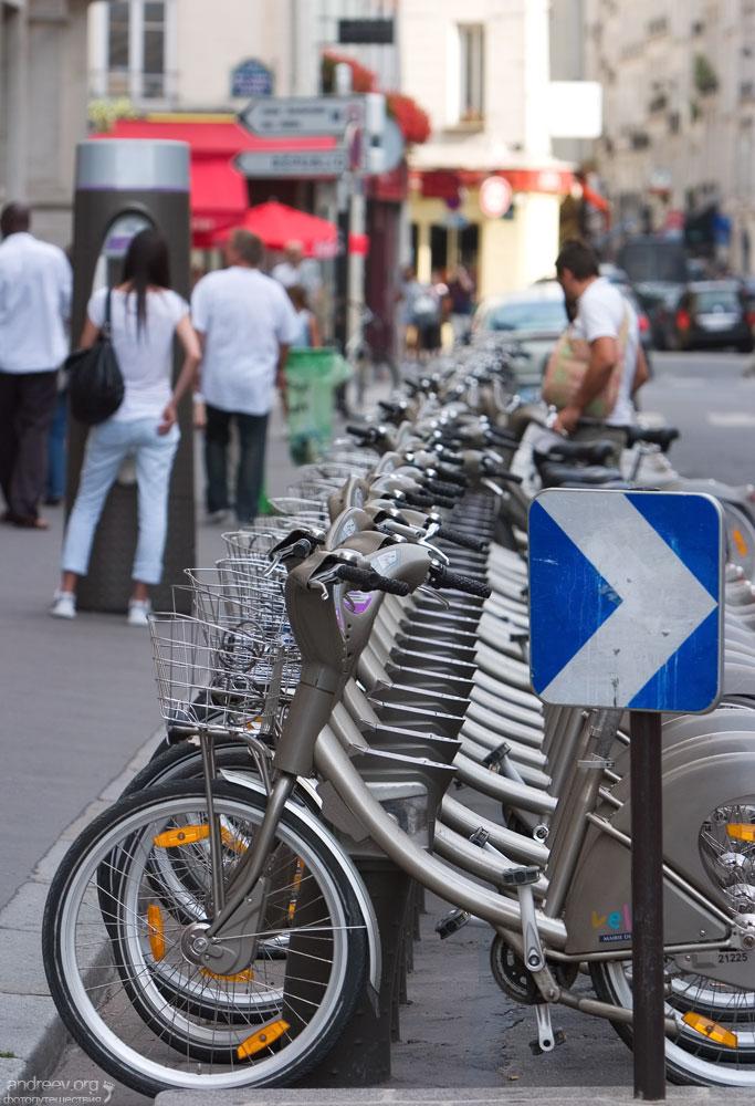 1126 Париж: уличная жизнь