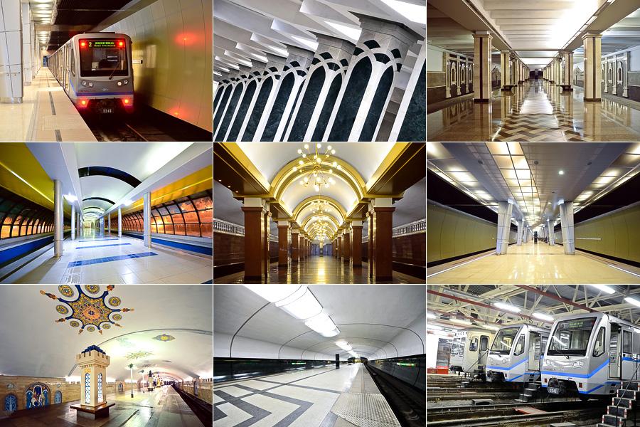1158 Казанский метрополитен