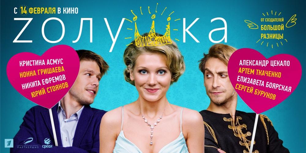 121 Кинопремьеры февраля 2012