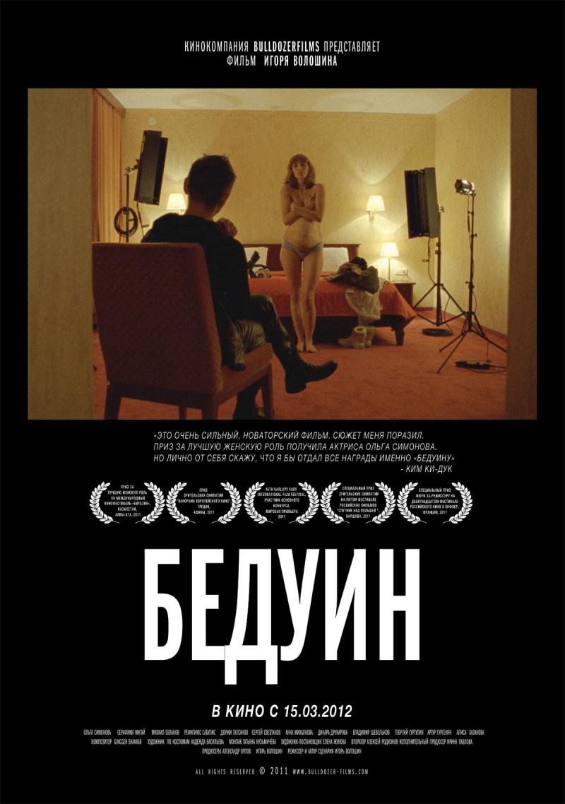 12159 Кинопремьеры марта 2012