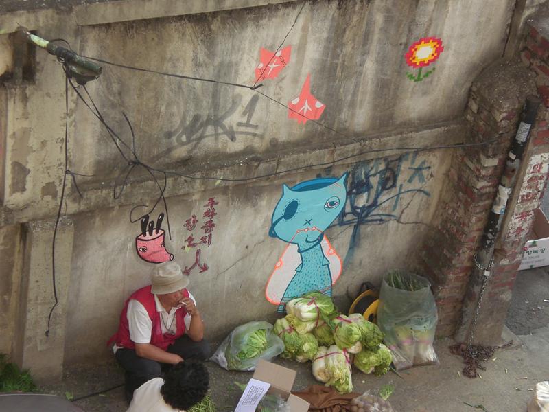 12230000 Абстрактный стрит арт от Junkhouse