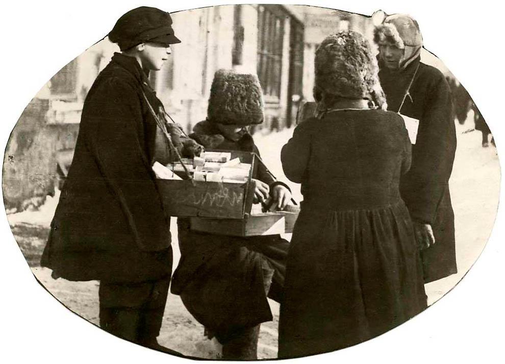 1290 Россия во мгле: 1921 1923 годы глазами западных фотокорреспондентов