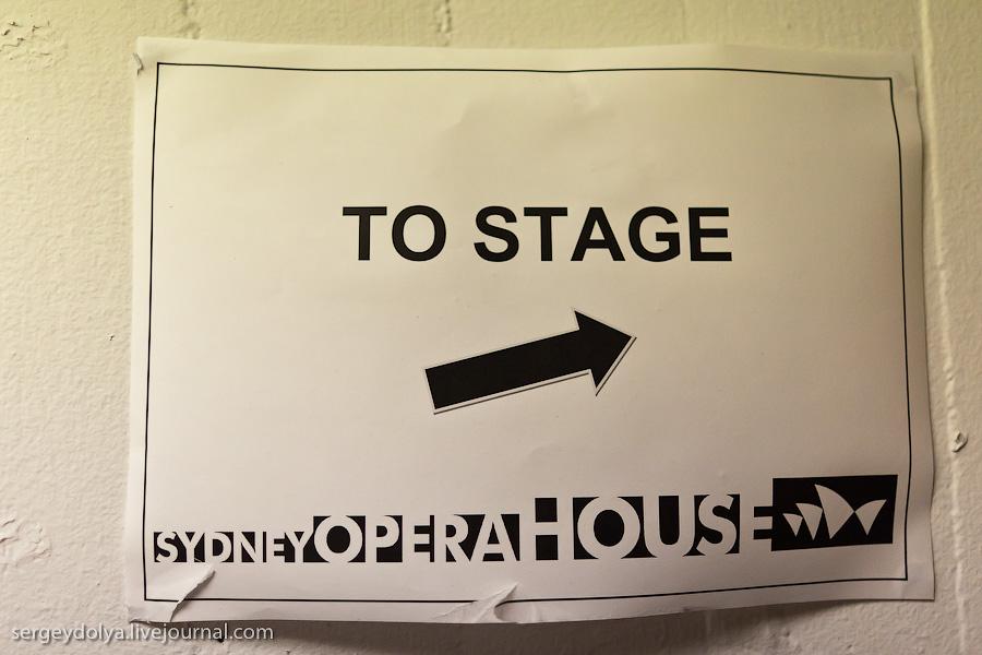 1326 Сиднейский оперный театр