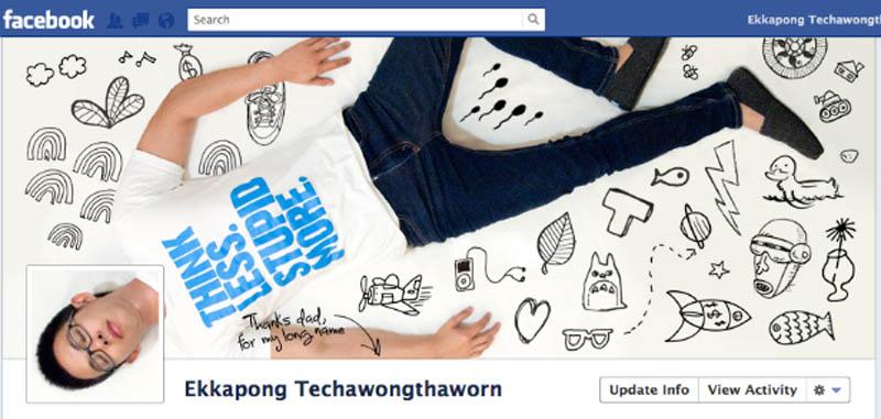 1353 25 забавных и креативных обложек приложения Timeline для Facebook