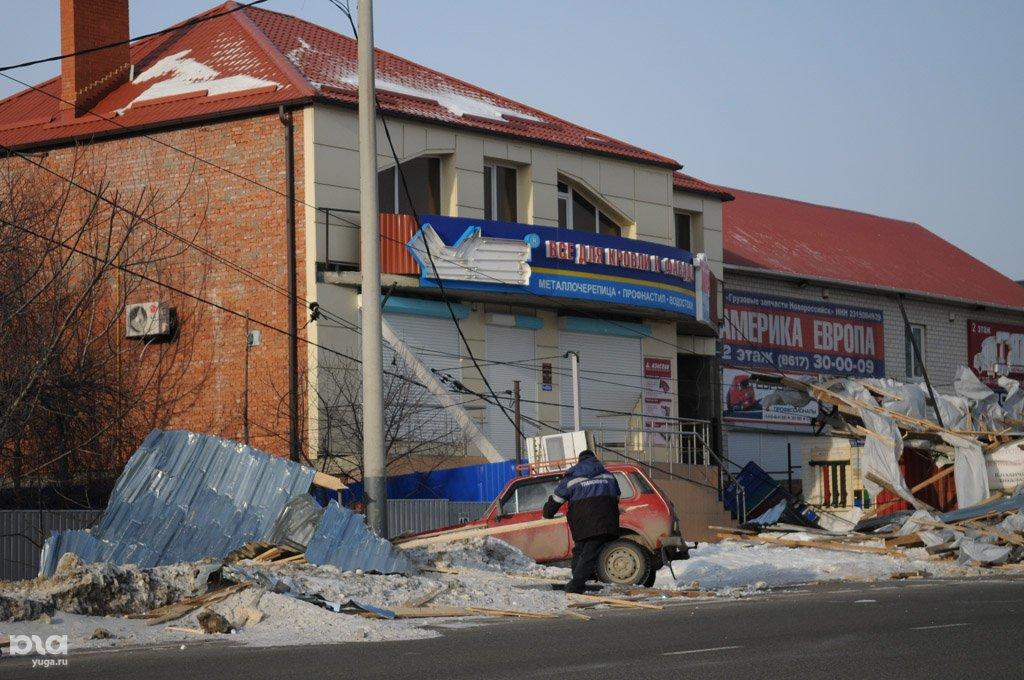 1357 Новороссийск и Геленджик в борьбе со стихией