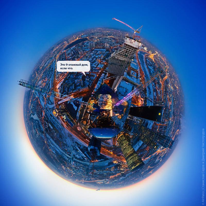 13 s Москва Сити с воздуха