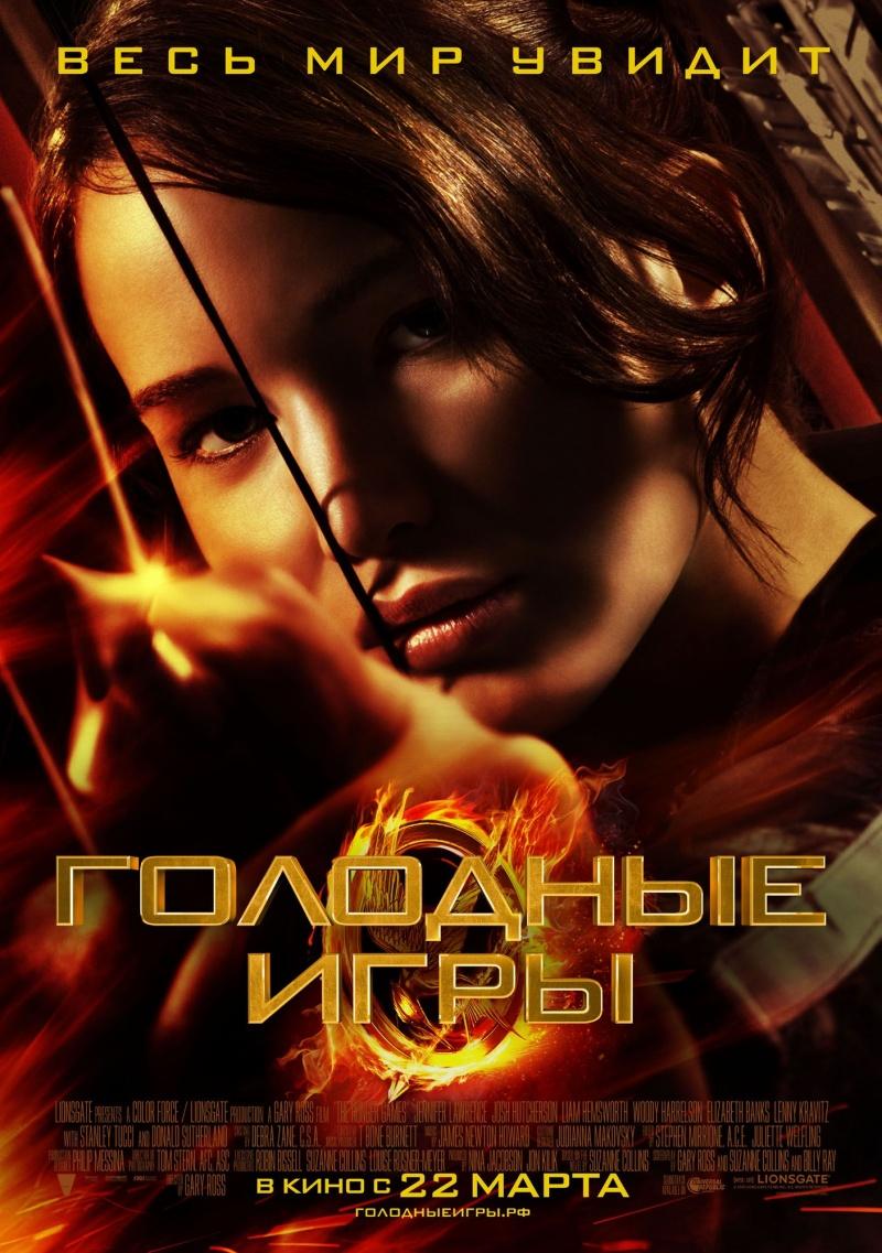 14131 Кинопремьеры марта 2012