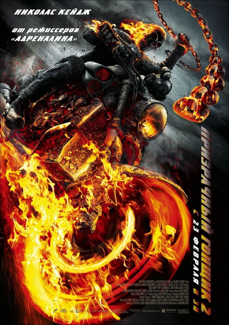 142 Кинопремьеры февраля 2012