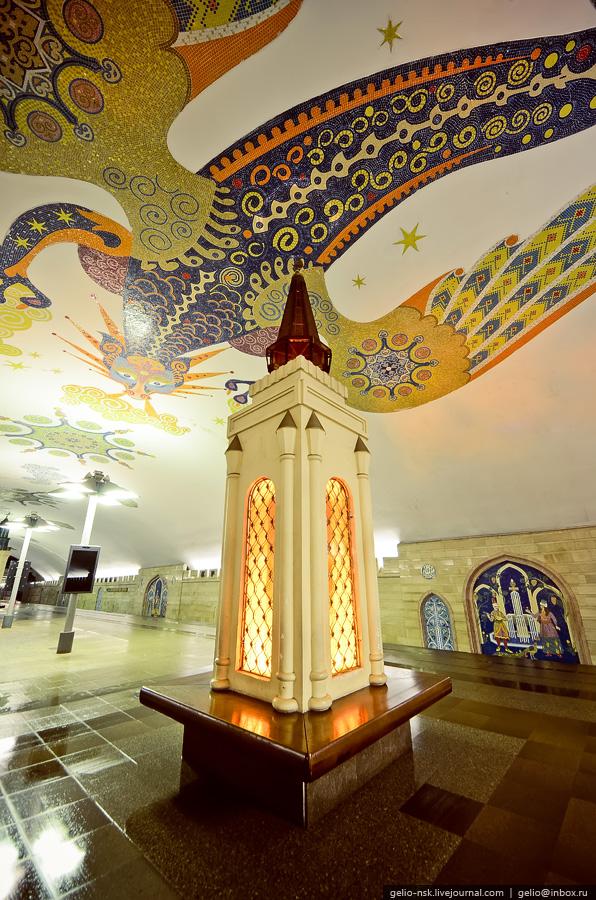 1437 Казанский метрополитен