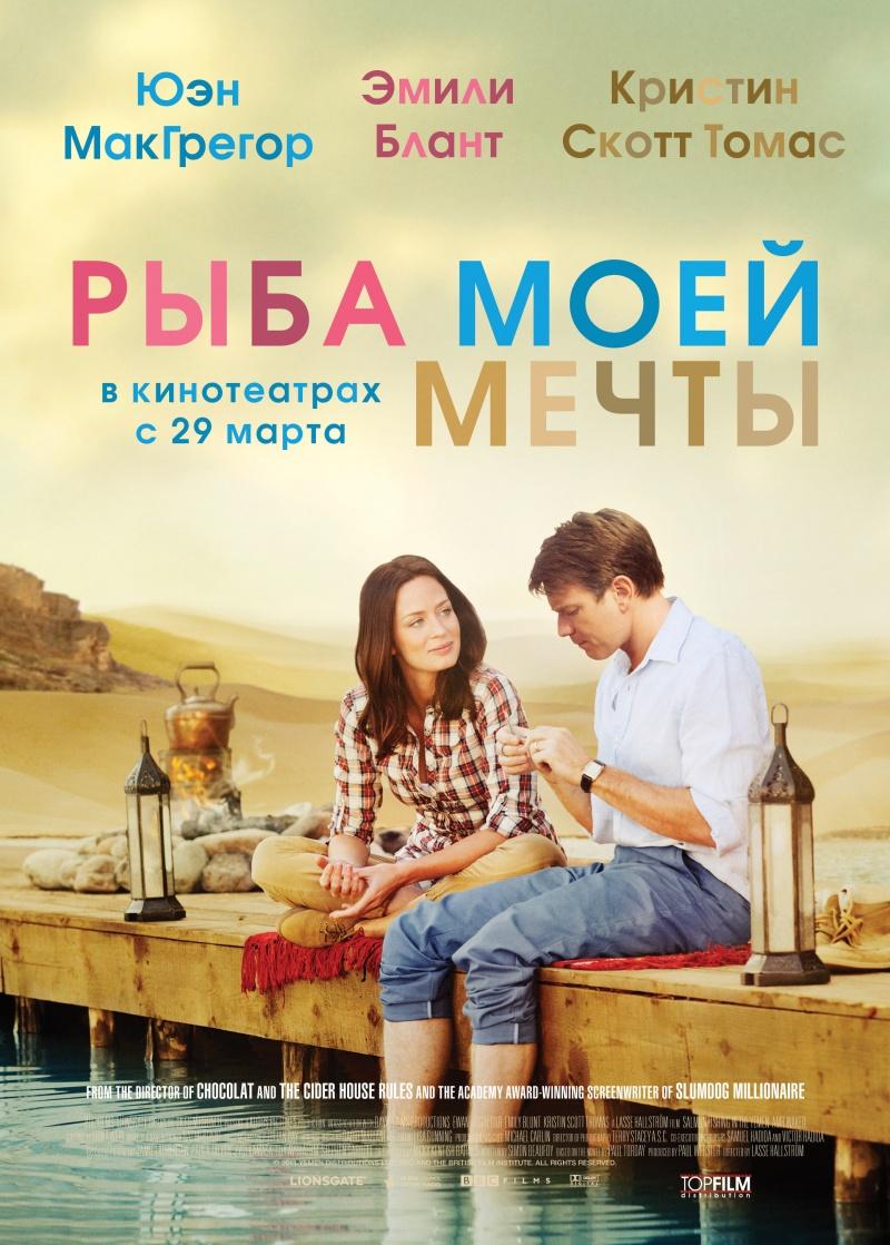 16113 Кинопремьеры марта 2012
