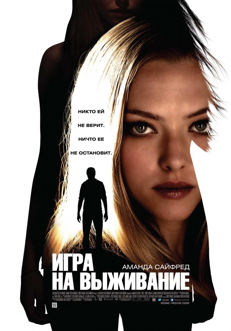162 Кинопремьеры февраля 2012