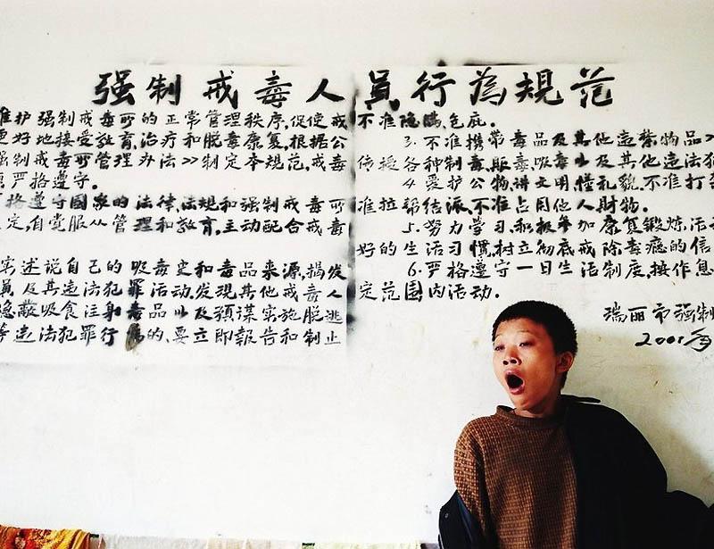 1638 Героин: из Бирмы в Китай