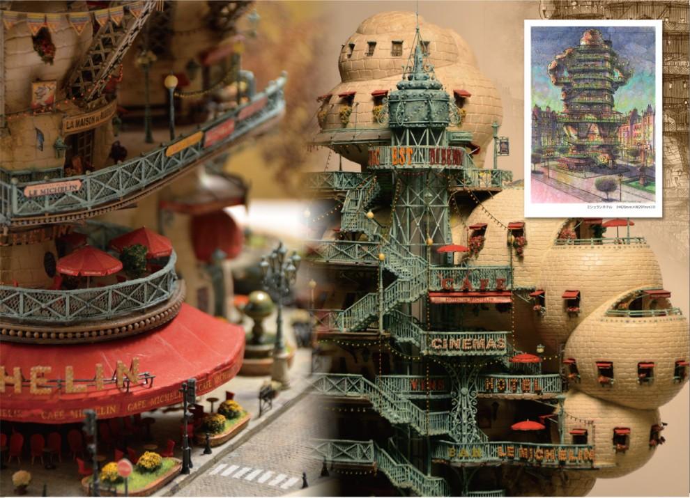 1674 990x715 Города под колпаком   удивительные работы Таканори Аибы