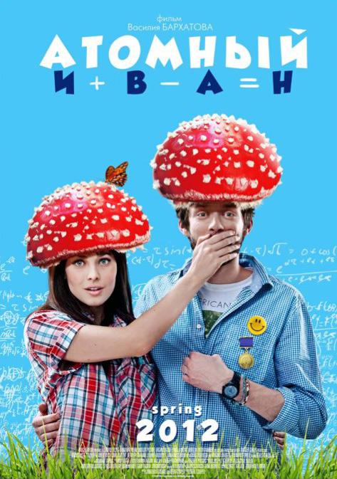 17104 Кинопремьеры марта 2012