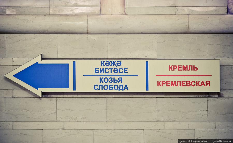 1830 Казанский метрополитен