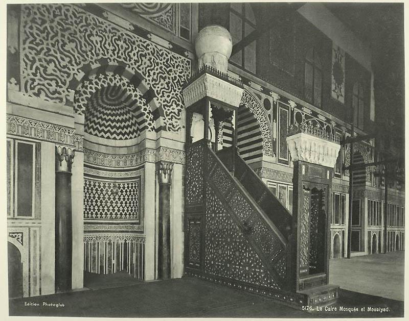 2010 Фотографии из Египта 1870 х годов