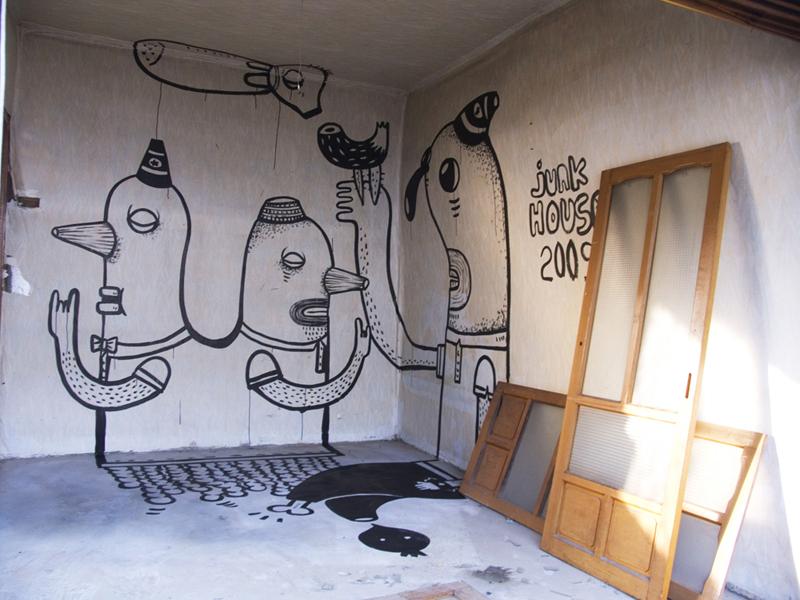 20230000 Абстрактный стрит арт от Junkhouse