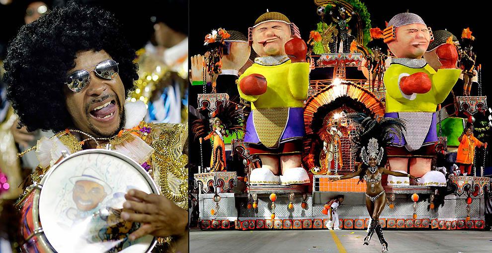 21116 Карнавал в Рио 2012