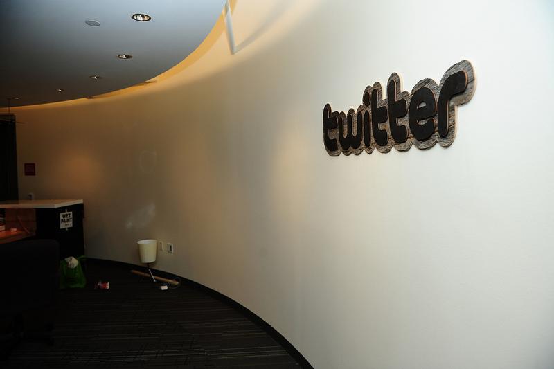 Офисная история Твиттера