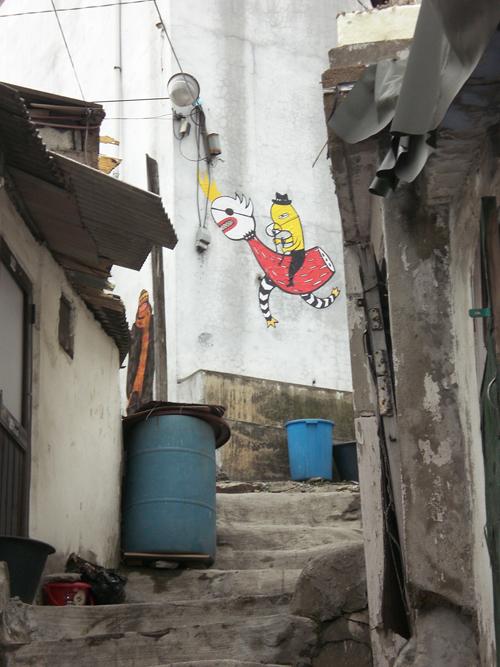 23230000 Абстрактный стрит арт от Junkhouse