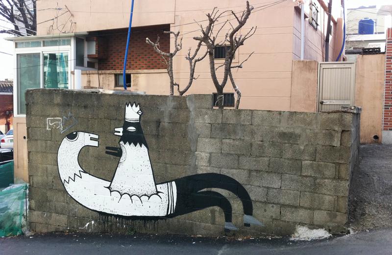 25220000 Абстрактный стрит арт от Junkhouse