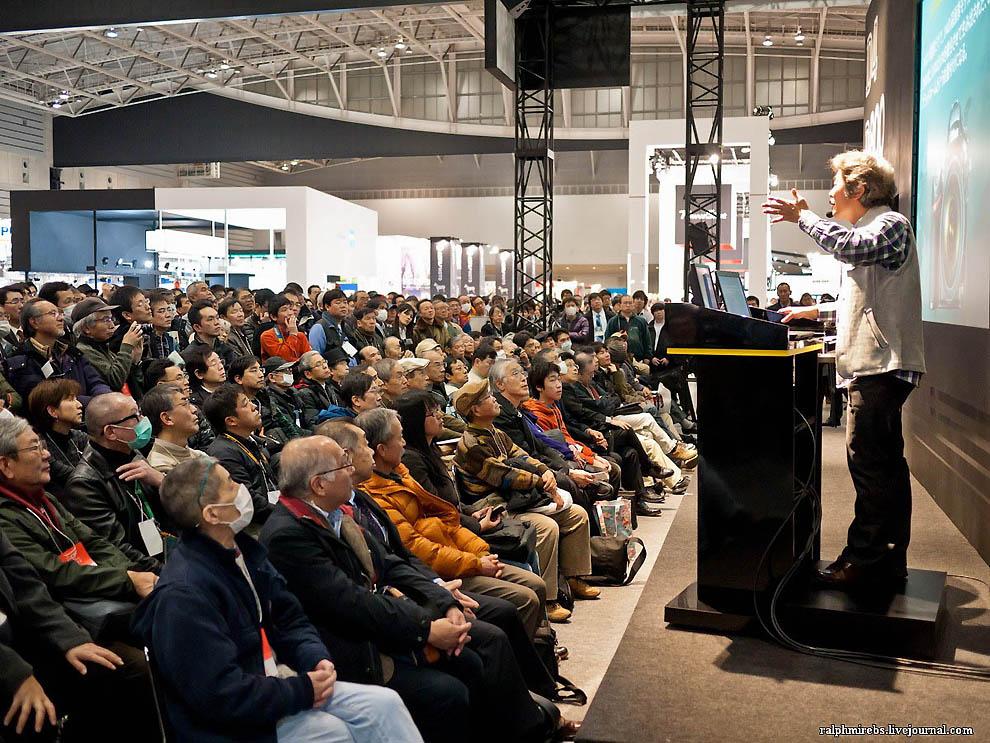 2541 Япония: Фотовыставка CPPlus 2012