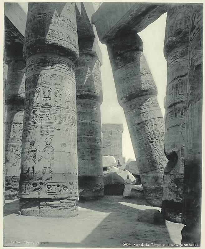 2611 Фотографии из Египта 1870 х годов
