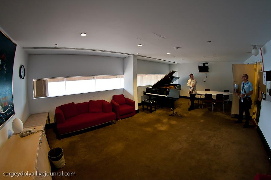 2615 Сиднейский оперный театр