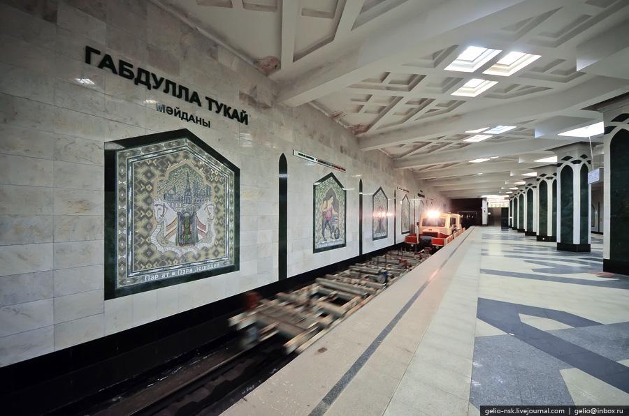 2622 Казанский метрополитен